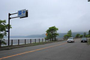 午前7時 網走湖と国道39号
