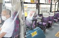 【北見・網走のフリーペーパー・経済の伝書鳩|ニュース】