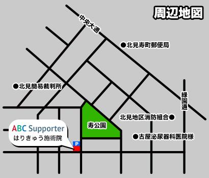 【北海道北見市 ABC Support パーソナルトレーニング&コンディショニングスタジオ 亜細亜整体 キネシオテーピング】周辺地図