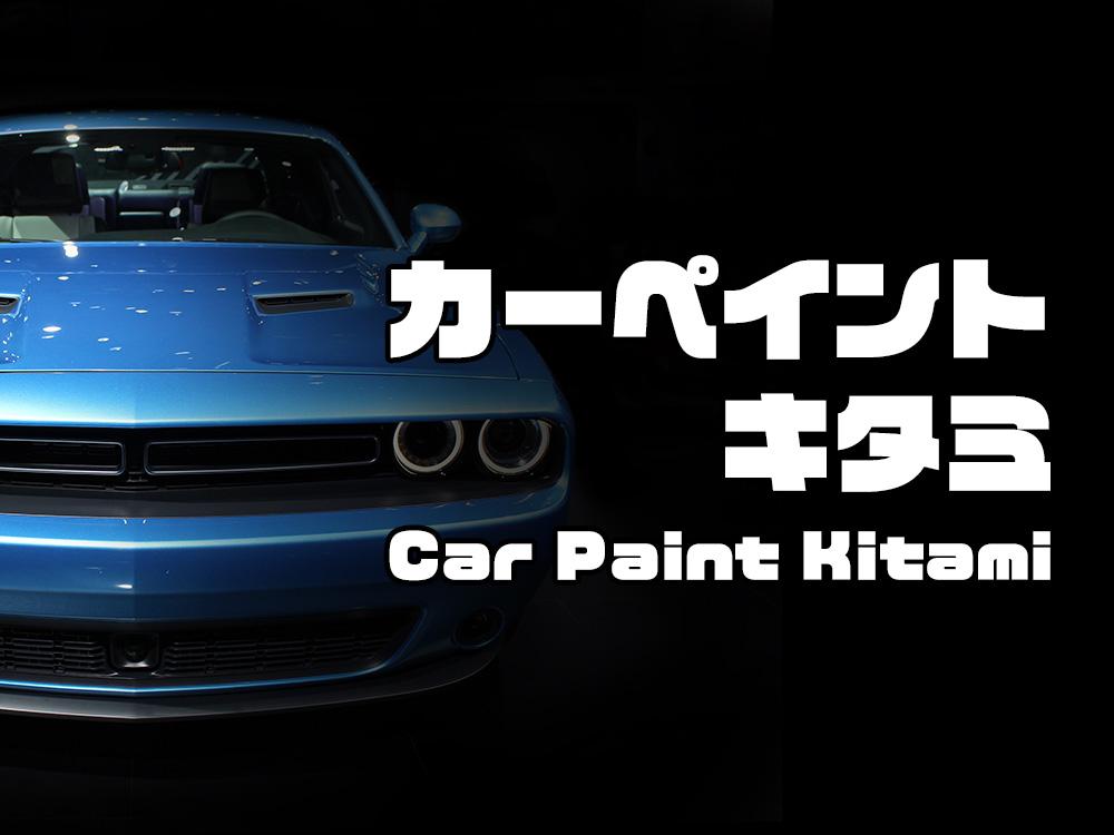株式会社 Auto Repair K