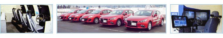 【北海道網走郡美幌町|美幌自動車学校|北見方面公安委員会指定自動車学校|普通自動車|自動二輪車|中型|大型|けん引|大型特殊】