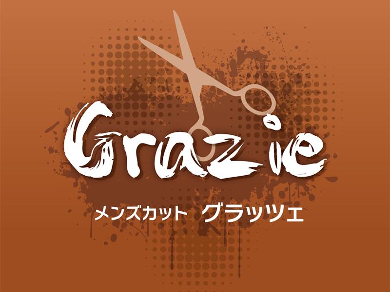 メンズカット Grazie(グラッツェ)