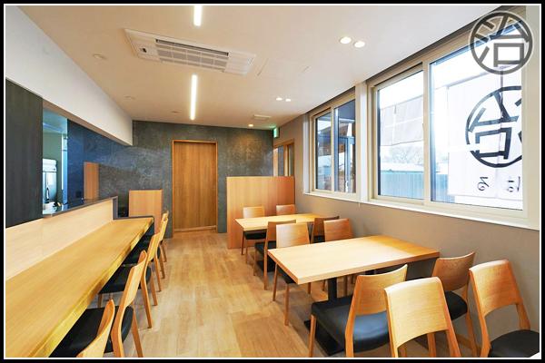 【北海道網走市|食べ処・飲み処 治(はる)|居酒屋】店舗