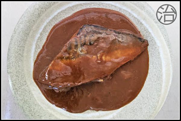 【北海道網走市|食べ処・飲み処 治(はる)|居酒屋】鯖味噌煮