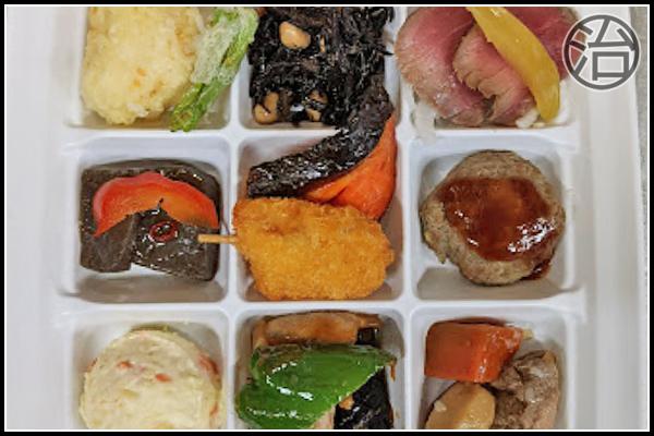 【北海道網走市|食べ処・飲み処 治(はる)|居酒屋】お惣菜九点盛り