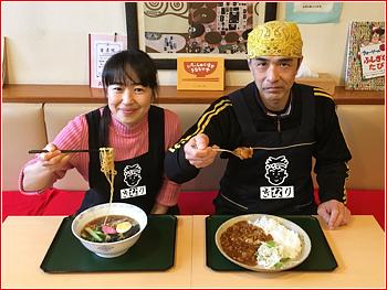【北海道北見市|きなり食堂|昼食・夕食・喫茶|オリジナル絵本も大好評・おなかがすいたら、とにかくどうぞ】マスター