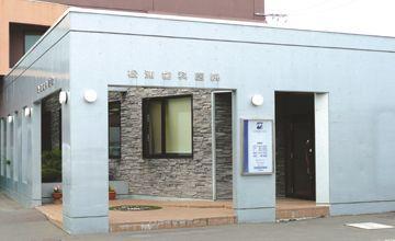 歯科一般 松浦歯科医院