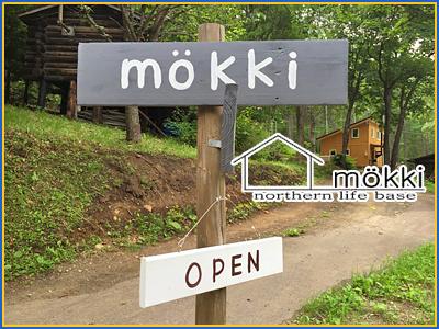 NORTHERN LIFE BASE [mokki]【モッキ】