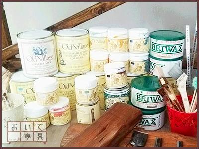 【北海道網走郡美幌町|おいで家具|オリジナル家具・雑貨・販売・製作・リメイク】塗料について
