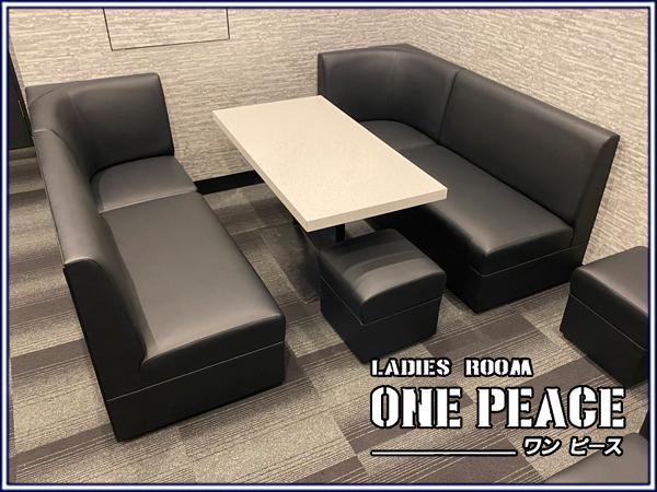 【北見のスナックLADIES ROOM ONE PEACE(レディースルーム・ワンピース)|飲み屋|スナック|レディース|スタッフ募集】
