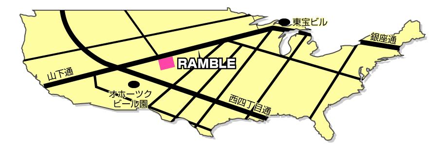 【北見のアメリカンバー RAMBLE ~ランブル~|飲み屋|ハーレー|予約|大人数】access mapアクセスマップ