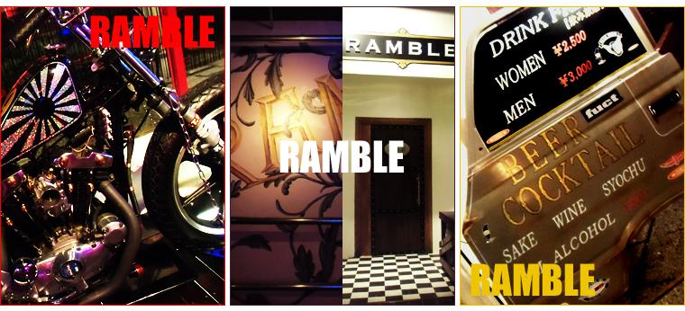 【北見のアメリカンバー RAMBLE ~ランブル~|飲み屋|ハーレー|予約|大人数】