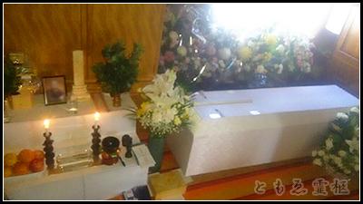 【北海道北見市|ともゑ霊柩|家族葬・自宅葬・直葬・遺品整理|24時間対応・全道どこでも・ご遺体搬送】自宅葬